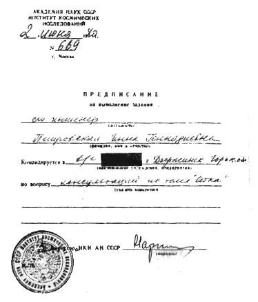 Николай Субботин - Проект «Сетка» Setka07